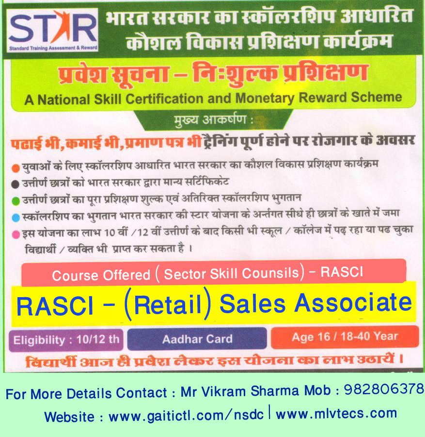 nsdc - star scheem Pamphlet | Authorized NSDC Training Centers in India | Jaipur | Rajasthan