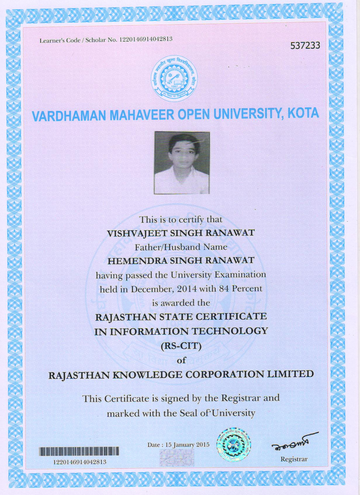 Gait Ictl is the best Skill Development Training Organization for – Computer Certificate Format